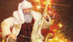 Kalėdų senelis iš tiesų yra gimęs šiauriausiame Lietuvos mieste