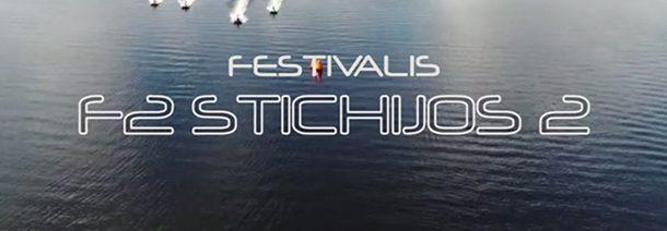 """Festivaliu """"F2 – Stichijos2″ rūpinasi ir Kupiškio medžiotojai bei žvejai"""