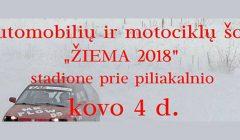 """Automobilių ir motociklų Kupiškio šou """"Žiema 2018″ – entuziastų šventė"""