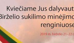 """Šiandien obeliečiai kviečia į """"Partizaniškas Jonines"""""""